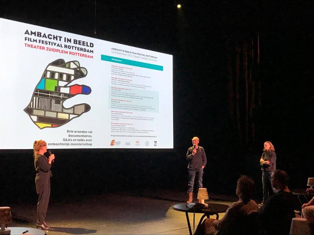 Ambacht in beeld festival Rotterdam